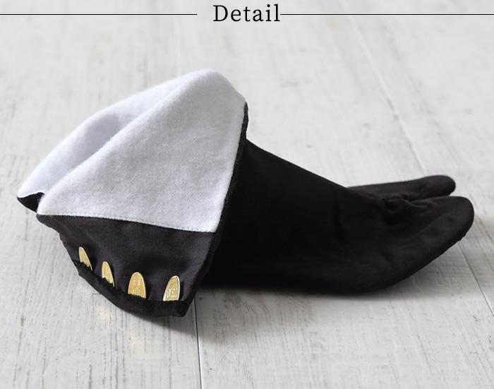 暖かい 足袋 冬 別珍足袋 女性 黒色 ブラック 4枚こはぜ 日本製>