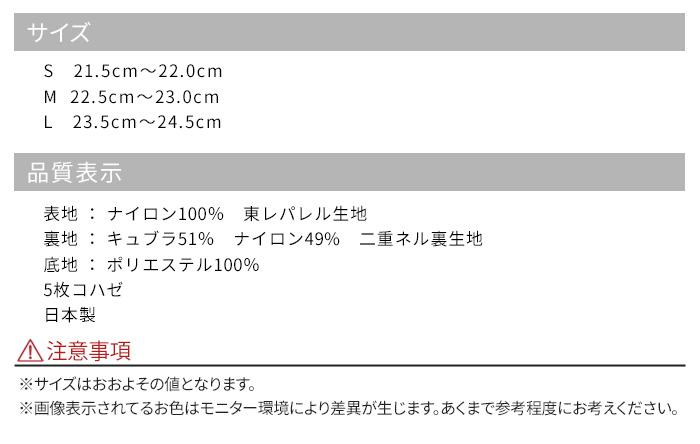 ストレッチ 足袋 東レ パレル 二重ネル 5枚こはぜ 日本製>