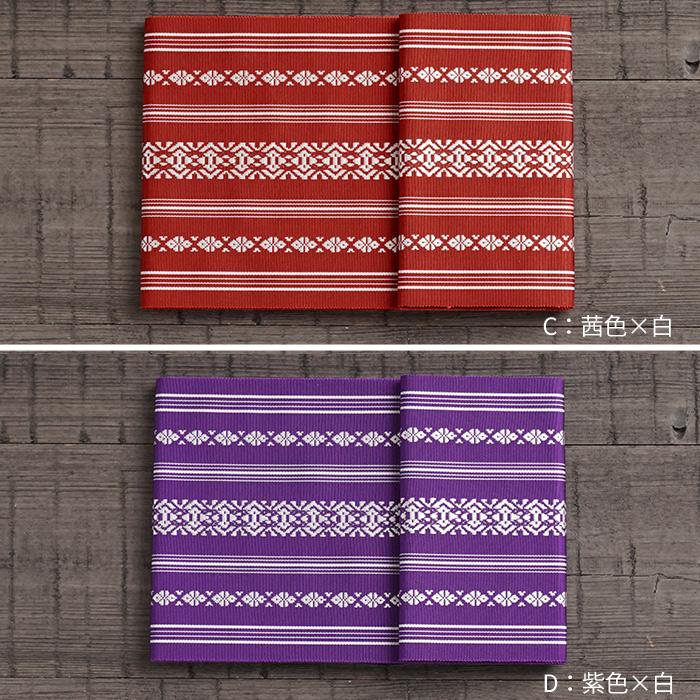 正絹 半幅帯 博多織 長尺 440 四寸 単帯 献上柄 三献上 1620 日本製>