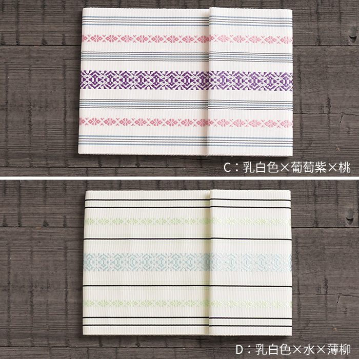 正絹 半幅帯 博多織 長尺 440 四寸 単帯 献上柄 三献上 1622 日本製>
