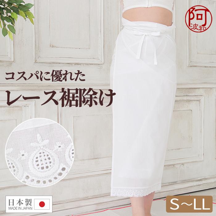 レース 裾除け 裾よけ 肌着 レディース 綿100% 日本製  S M L LL 白>