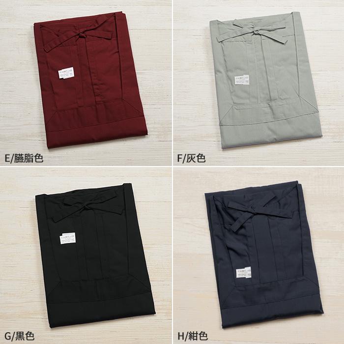 着物用 おしゃれ 割烹着 ロング 日本製 選べる8色 和装 無地 エプロン>