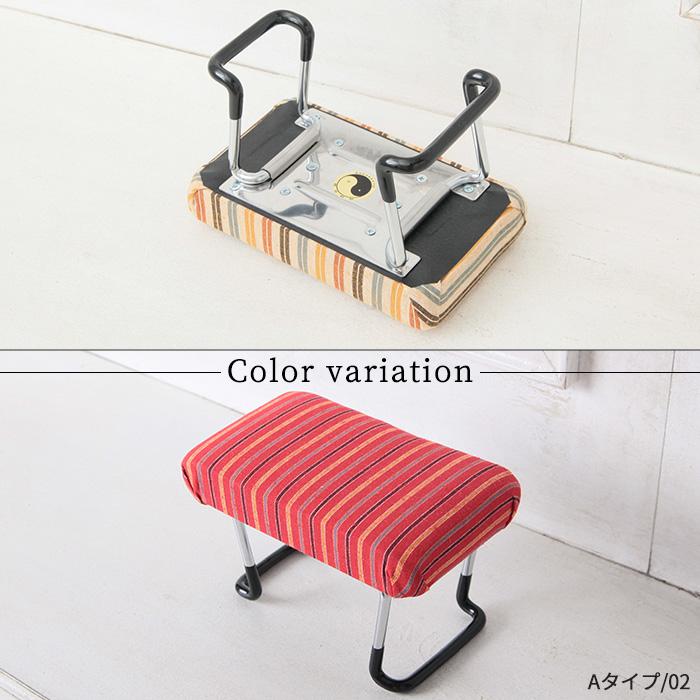 正座椅子 折りたたみ 携帯用 正座イス 遠州綿紬 S26-001 全5種類 日本製>