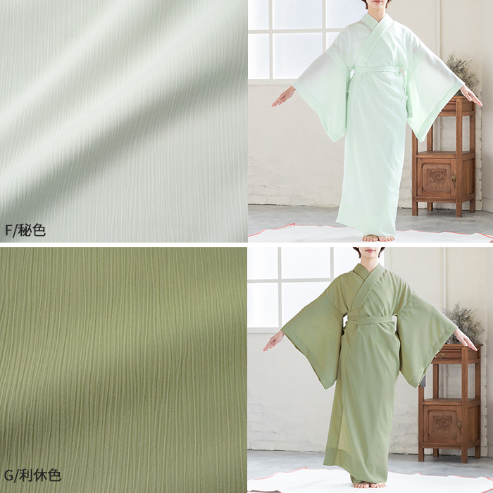 クレープ 楊柳 カラー 長襦袢 日本製 7色 S M L LL 和装下着 職人がつくる>