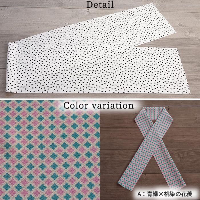 ポリエステル 半襟 彩りをプラスする 和柄 半衿 全30種 第1弾 日本製>