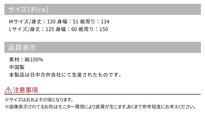 正絹 肌襦袢 シルク スリップ 白色 M L サイズ ワンピース レディース 女性>