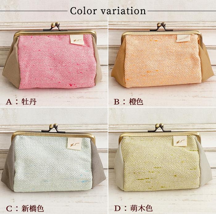 がま口 4.5寸 俵型 ポーチ 化粧 fuwa・fuwano 手織り ガラ紡 日本製>