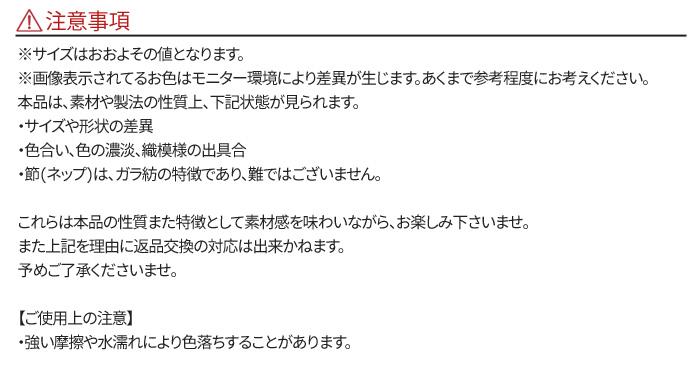 がま口 4寸 角型 ポーチ 化粧 fuwa・fuwano 手織り ガラ紡 日本製>