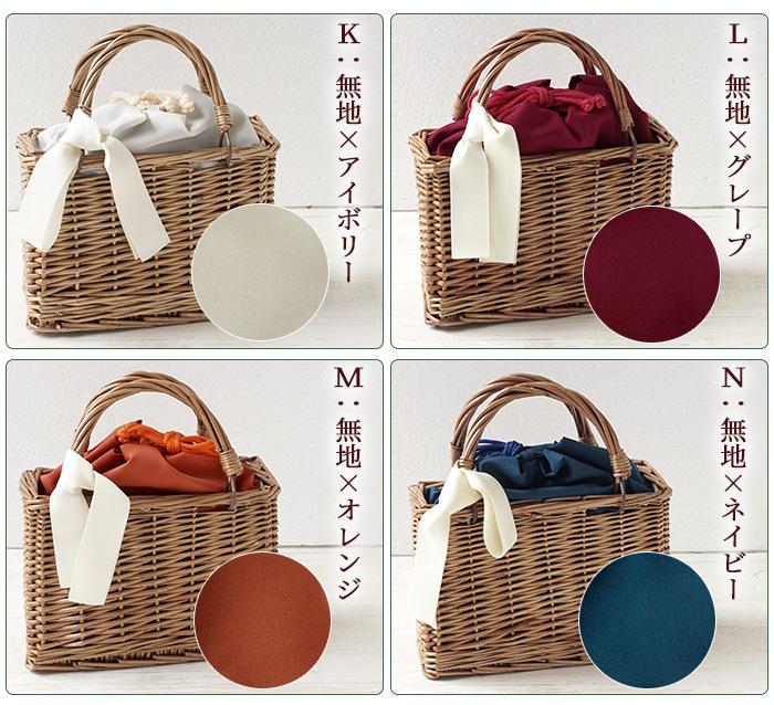 ミニ ラタン かごバッグ 浴衣 巾着 和柄 全17種 約22×10×16(25)cm>