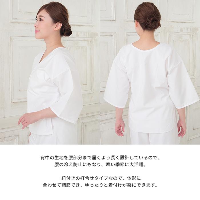 ネル 肌襦袢 暖かい 冬 着物 女性起毛 日本製 和装 下着 職人がつくる 和装 肌着>