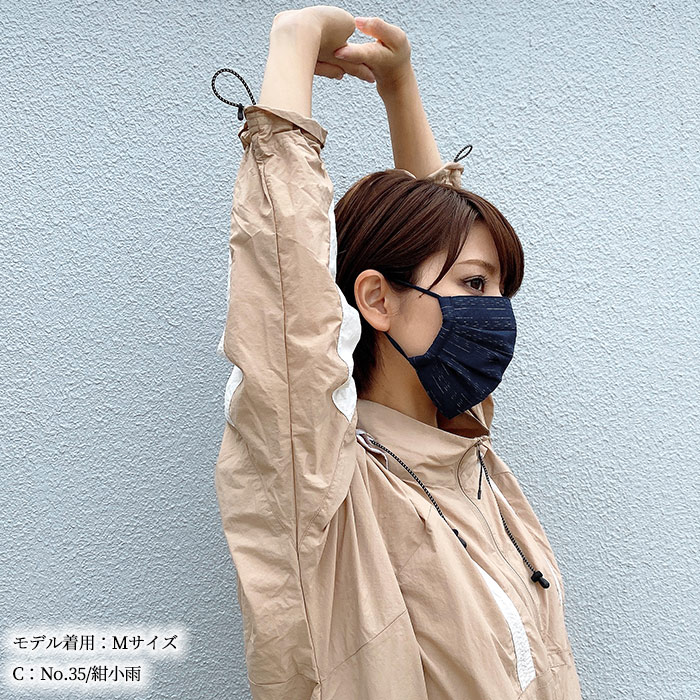着物 マスク 洗える 阿波しじら織 メッシュ uv 冷感 プリーツ 日本製>