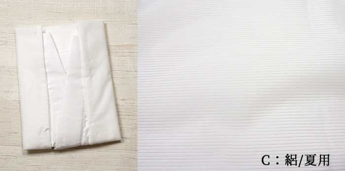 半襦袢  通年用 袖2柄 桜 菊 夏用絽 衿 袖 S M L LL 半衿 掛衿 衣紋抜き>