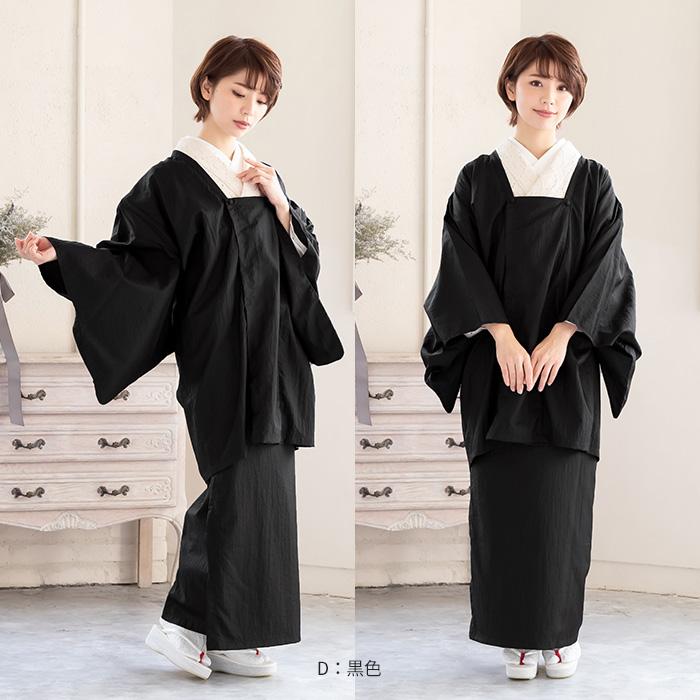 着物 和装 二部式 雨コート ナイロン ワッシャー加工済 全4色 フリーサイズ>