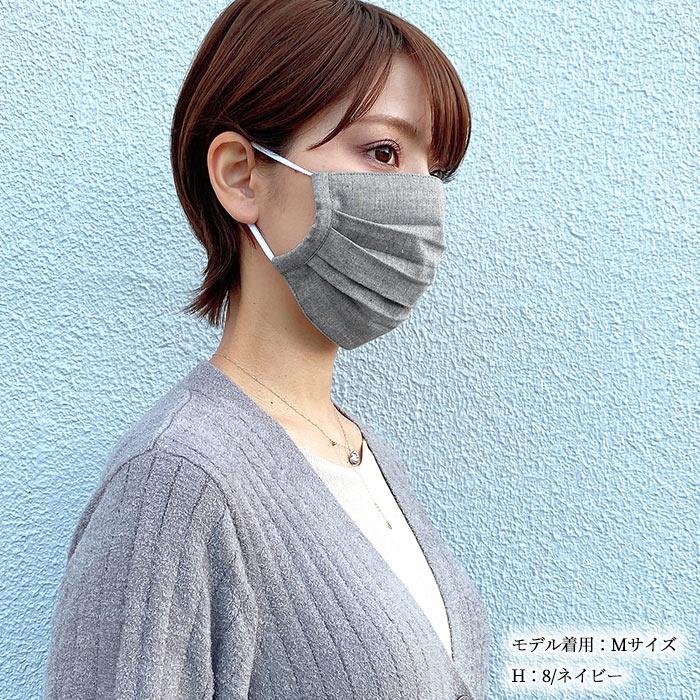 おしゃれ 着物 マスク クレンゼ オーガニックコットン リネン 日本製>