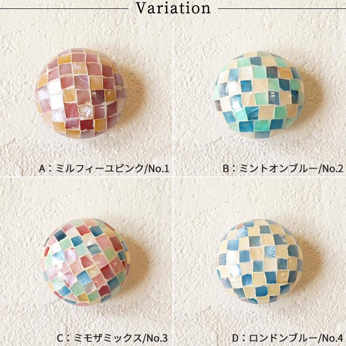 螺鈿 女性 モザイクシェル 帯留め おしゃれ 選べる6タイプ 日本製>