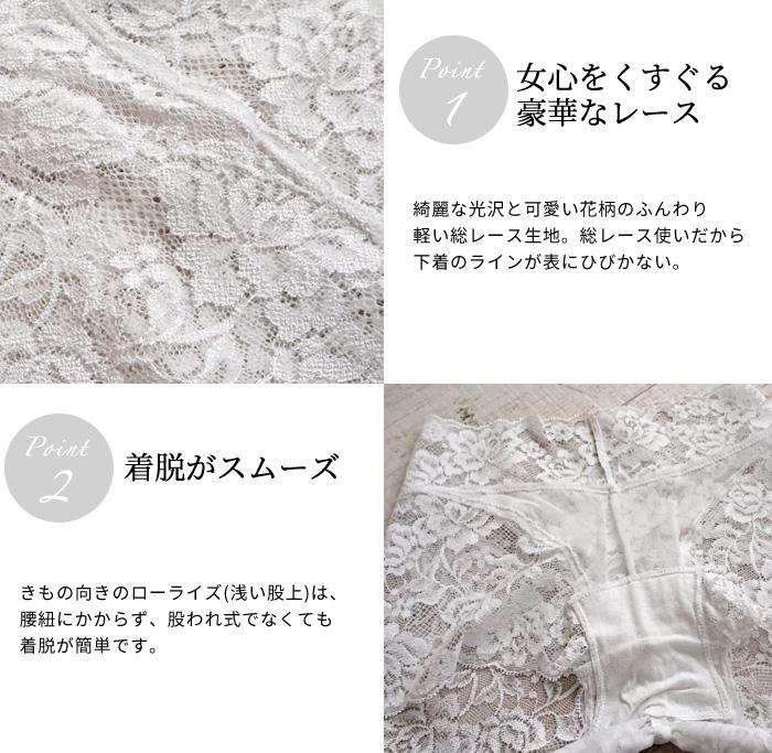 ノーブルLINE 和装ショーツ Mサイズ 花柄 レースショーツ ローライズ パンツ>