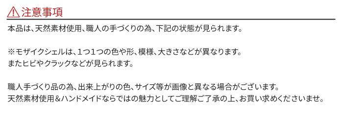 螺鈿 モザイクシェル 四角い 帯留め おしゃれ 選べる6タイプ 日本製>