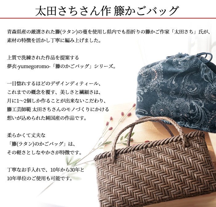 ラタン かごバッグ 柔らかい 籐 バッグ 約36×11×17(30) 日本製 紺色>