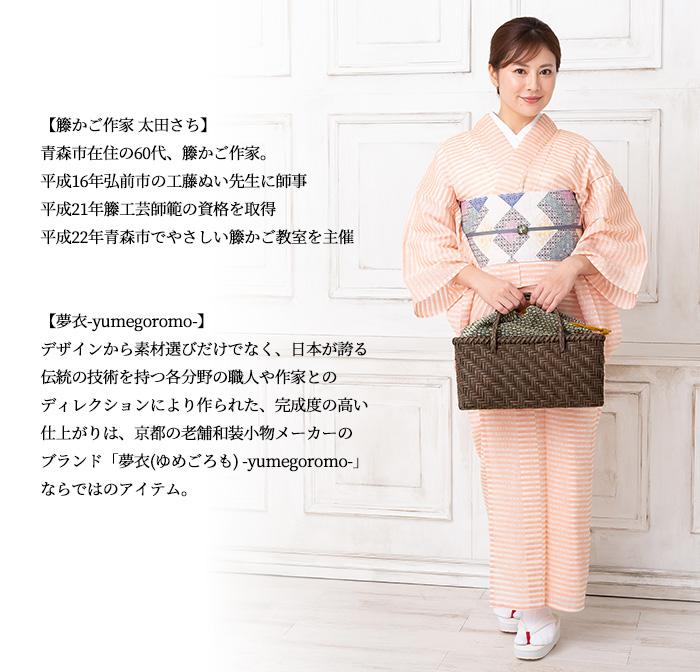 ラタン かごバッグ 柔らかい 籐 バッグ 約33×12×17(30) 日本製 煤色>