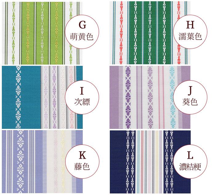 正絹 伊達締め 博多織 選べる全15種類 博多帯 だてじめ 日本製>