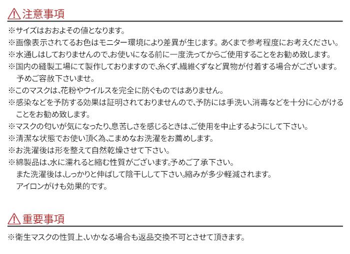 おしゃれ レース マスク クレンゼ 洗える uv 快適 日本製 プリーツ>