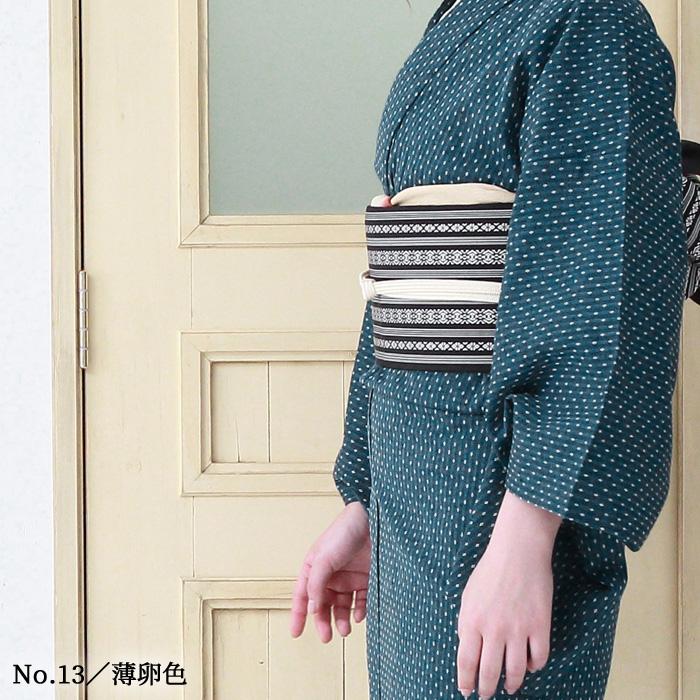正絹 帯締め 手組み 平組 Mサイズ 選べる30色 No.1〜No.15>