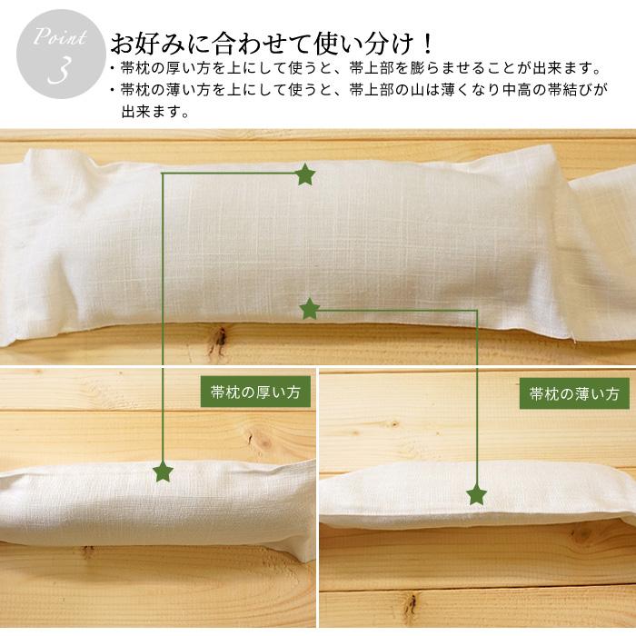 帯枕 涼感 へちま 軽くて 涼しい 夏の天然素材 へちまの帯枕>