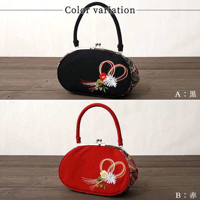 振袖 バッグ がま口 横長 丸い 選べる2色 水引き 赤 黒 ちりめん 刺繍>