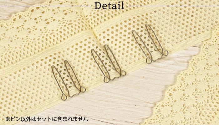 重ね襟 ピン 3本セット 日本製 伊達襟 重ね衿 を留める ピン>