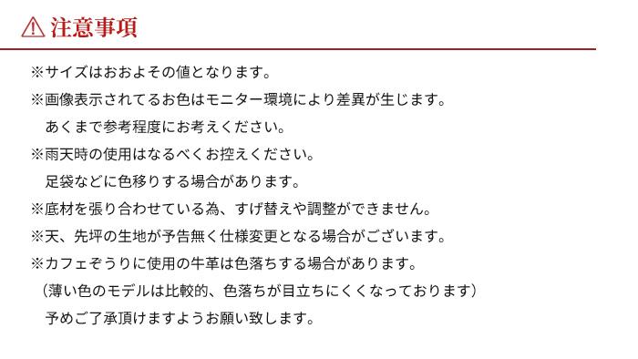 カレンブロッソ カフェ草履 濃栗茶色 鼻緒 栗茶色 台 ヒール 5cm S M L 日本製>