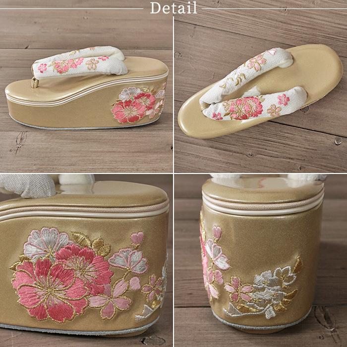 振袖 草履 厚底 単品 成人式 フリーサイズ 選べる3色 牡丹 桜 刺繍>