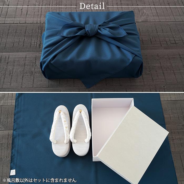 風呂敷 おしゃれ 二巾 70cm 風呂敷 無地 全8色 日本製 ポリエステル>