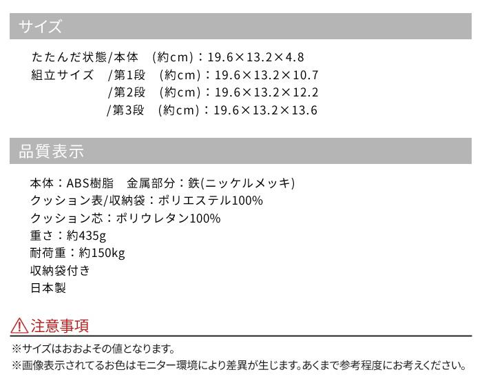 正座椅子 折りたたみ 携帯用 日本製 黒色 ペイズリー おしゃれ 正座椅子>