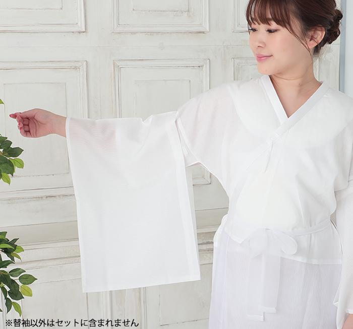 替袖 夏 絽 白色 替え袖 面ファスナー付 あづま姿 スリップ 2style用>
