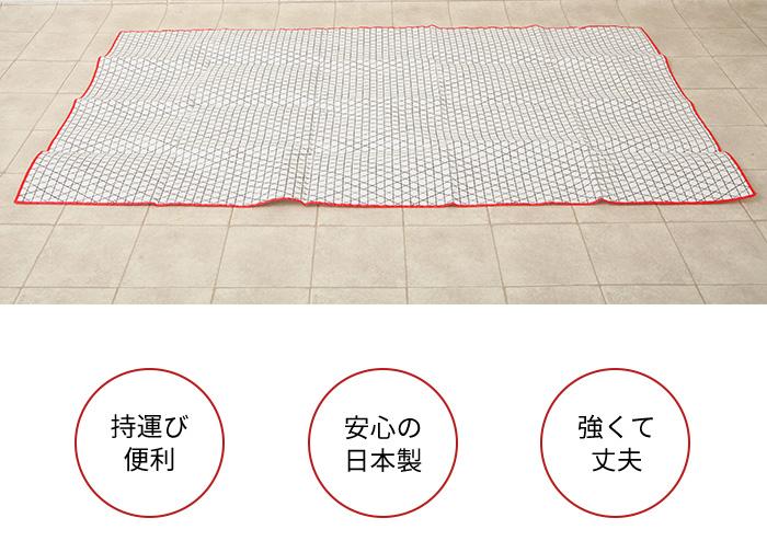 あづま姿 衣装敷き 着物 糸入りきもの 衣裳敷 和紙 1m×1.8m>