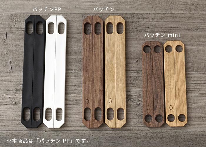 風呂敷 持ち手 PP製 ふろしきパッチン PP 選べる2色 日本製>