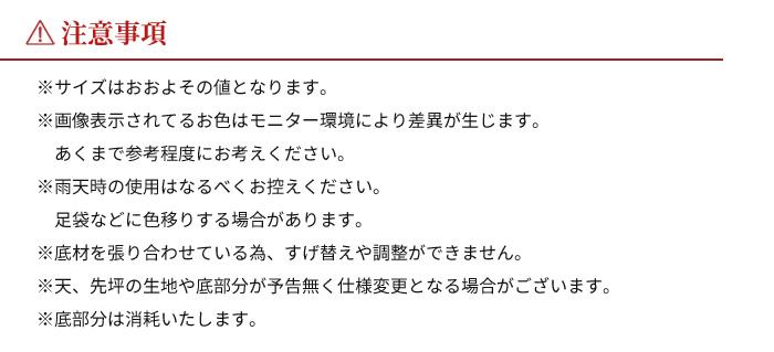 カレンブロッソ カフェぞうり 赤色先坪 白鼻緒 白台 S M L 日本製>