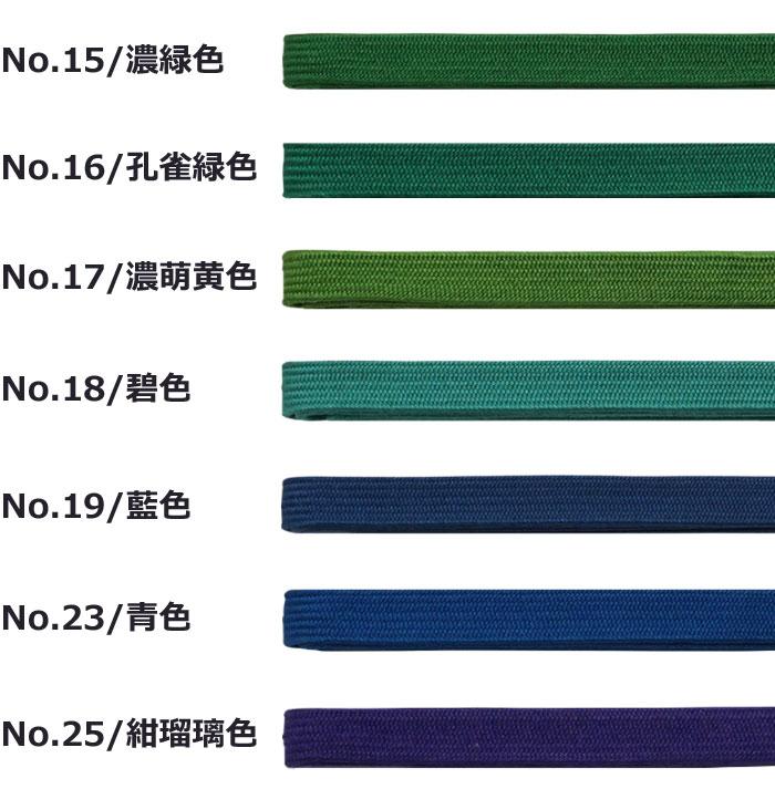 三分紐 帯締め 正絹 京くみひも 角朝組 Mサイズ 全30色 新色02-25 日本製>