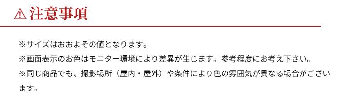 半襟 正絹 白 紋意匠 丹後ちりめん 地紋入り 紋衿 日本製 全11種類>