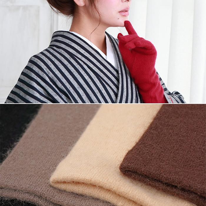 アンゴラ ウール ロング 手袋 カラー 無地 全14色 日本製>