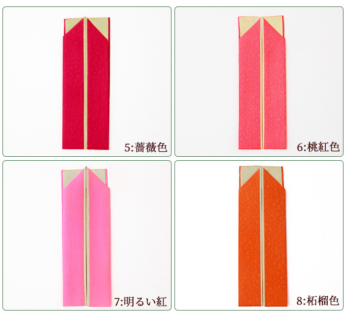 重ね襟 振袖 正絹 重ね衿 ピン 付き 選べる全20色 リバーシブル 日本製>