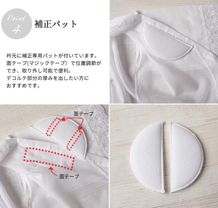レース 肌襦袢 ワンピース ベンスター 補正パット 伸縮衿先 日本製>