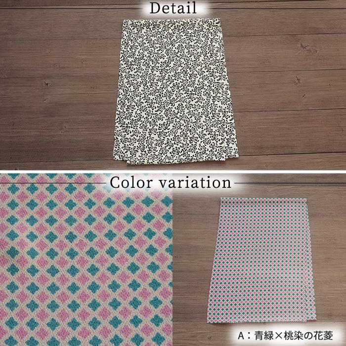 ちりめん 帯揚げ 彩りをプラスする 和柄 の 帯揚げ 第1弾 日本製>