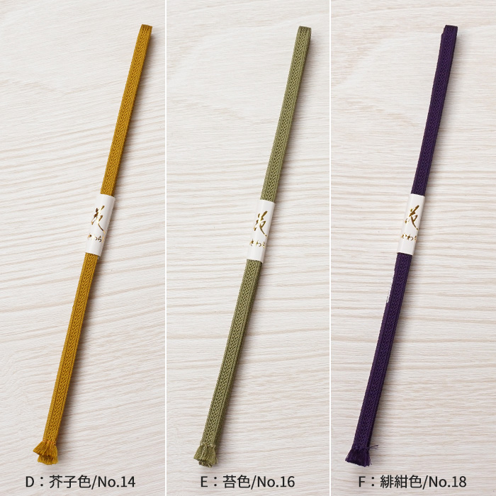 二分紐 正絹 紅梅組 オリジナル 組紐 翠嵐工房 全10色 日本製 Mサイズ>