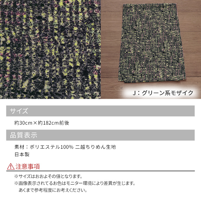 ちりめん 帯揚げ 彩りをプラスする 和柄 の 帯揚げ 第2弾 日本製>