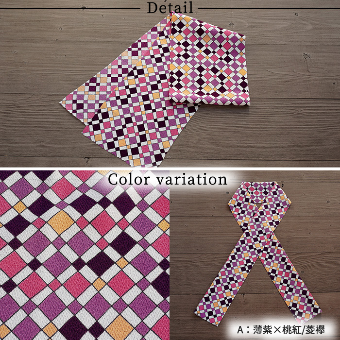 ポリエステル 半襟 彩りをプラスする 和柄 半衿 全30種 第2弾 日本製>