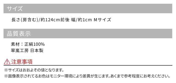 三分紐 帯締め 正絹 綾竹 遠州 三色 組紐 翠嵐工房 全6種類 日本製 M>