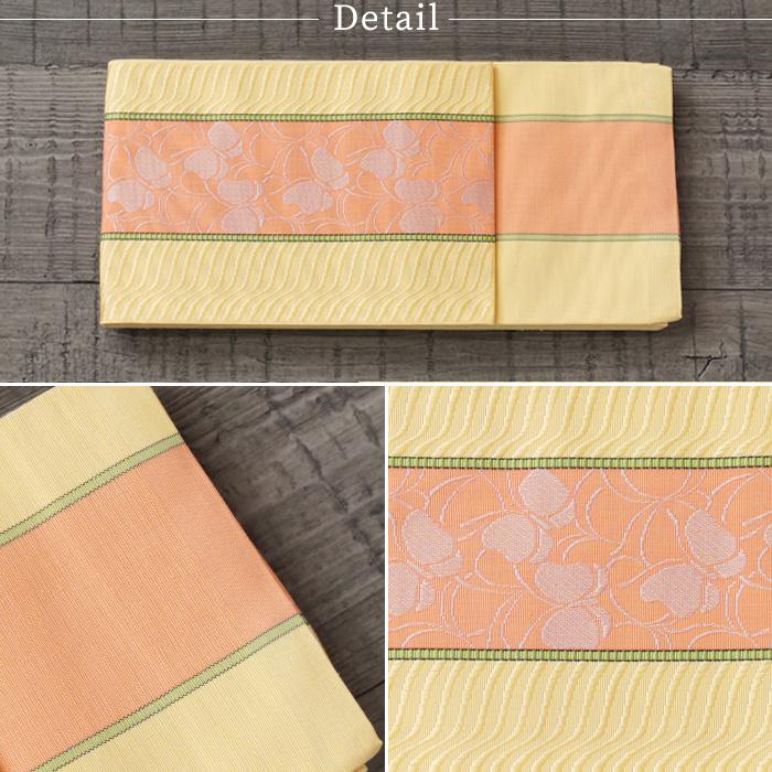 正絹 半幅帯 博多織 小袋帯 蝶 波 柄 選べる4色 日本製 295>