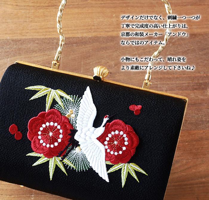 振袖 バッグ 単品 がま口 丸型 丸い 選べる3色 松竹梅 赤 白 黒 金 刺繍>
