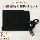 正絹 帯締め 帯揚げ セット 黒色 No.30 Mサイズ 四つ丸組 ちりめん>